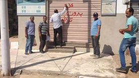 الفيومي: قانون المحال العامة هدفه ضبط الشارع التجاري