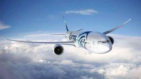 مصر للطيران تسير 25 رحلة لعدة وجهات حول العالم اليوم