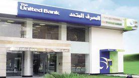 """""""المصرف المتحد"""" يتيح شراء صك الأضحية عبر قنواته الرقمية الذكية"""