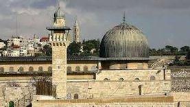 الاحتلال الإسرائيلي يهدم درجا يؤدي إلى المسجد الأقصى