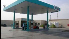 """افتتاح أول محطة للغاز الطبيعي في """"شل أوت"""" بقدرة 30 سيارة في الساعة"""
