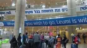 عاجل.. الخطوط الجوية البريطانية تلغي رحلاتها إلى تل أبيب