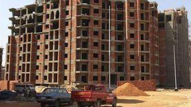 تعرف على.. 4 جهات تشرف على «تراخيص البناء» بالمحافظات