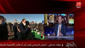 عمرو أديب يقترح عمل فرع جديد لأكاديمية الشرطة بالوجه القبلي والصعيد
