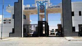 جامعة العريش تستقبل أول دفعة من طلاب كلية الطب البيطري
