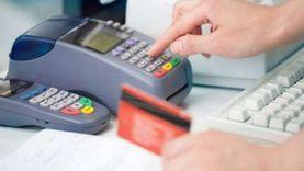 10 معلومات عن بطاقة «ميزة» الجديدة .. اسحب ثلث مرتبك مقدماً