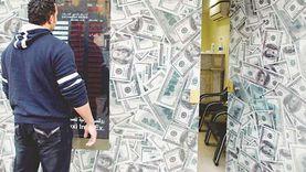 4 شهادات ثقة عالمية تؤكد قوة الاقتصاد المصري في مواجهة كورونا