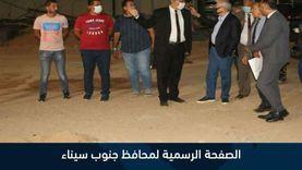 محمد منير يحي حفلا فنيا في شرم الشيخ احتفالا بذكرى انتصارات أكتوبر