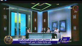 مصممو ممشى ربط برج القاهرة بالمتحف: سيكون متنفسا للأهالي