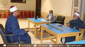 لجنة الفتوى بالجامع الأزهر تبدأ المقابلات الشفهية بإجراءات احترازية