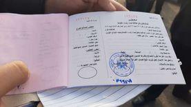 33 رئيس حي بالقاهرة يحصلون على الضبطية القضائية لتطبيق غرامة الكمامة