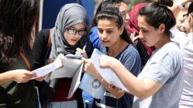 موعد ظهور نتيجة الثانوية العامة 2021 الدور الثاني