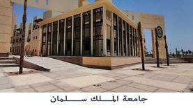 التعليم العالي: إعلان نتائج المقبولين بالجامعات الأهلية الجديدة غدا