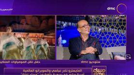 نادر عباسي: الشعب المصري اعتاد على الموسيقى العالمية