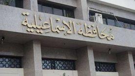 إجراءات احترازية مشددة بديوان الإسماعيلية بعد إصابة السكرتير العام بكورونا