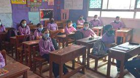 إجازات المدارس المتبقية خلال 2020: عطلة رسمية وأيام استثنائية