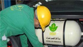 لمصلحة المواطن والاقتصاد.. فوائد التوسع لاستخدام الغاز في السيارات