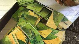 ضبط صاحب مخبز استولى على 238 بطاقة تموينية لبيع مستحقاتها بالسوق السوداء