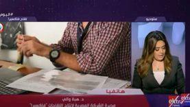 مديرة شركة اللقاحات المصرية: نستهدف تصنيع 40 مليون جرعة خلال سنة