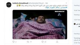 """""""حد شاف الثورة يا ولاد"""" يتصدر """"تويتر"""" للسخرية من الجماعة الإرهابية"""