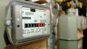 آخر موعد اليوم.. تعرف على طرق تسجيل قراءة الغاز لشهر أبريل