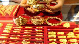 «يمنع الغش ويسجل اسم المشتري».. كل ما تريد معرفته عن دمغ الذهب بالليزر
