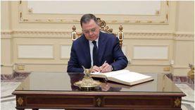 الداخلية تمنح الجنسية الأجنبية لـ64 مواطنا مع عدم احتفاظهم بـ«المصرية»
