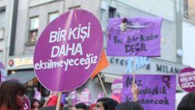 يحدث في تركيا.. إجبار النساء على ممارسة الدعارة وبيع أجسادهن