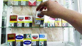 التجار يرفعون أسعار السجائر 3 جنيهات.. و«الشعبة»: التزموا بهذه الأسعار