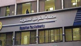أصحاب الصيدليات يرفضون المحاسبة الضريبية بالقانون الجديد