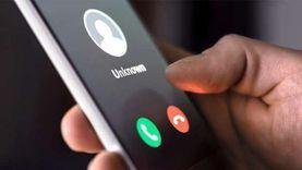 6 خطوات لمنع المتطفلين من الاتصال بك على هواتف «أندرويد»