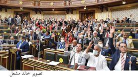 عاجل.. تشريعية النواب توافق نهائيا على تعديل قانون المحكمة الدستورية