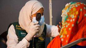 مركز الملك سلمان للإغاثة يختتم حملة مكافحة العمى في السودان