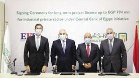 """""""الأهلي المصري"""" يوقع عقد تمويل طويل الأجل لصالح شركة """"النيل للأخشاب"""" لتدعيم النشاط الصناعي والزراعي"""