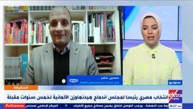رئيس اندماج هيدنهاوزن الألمانية: سعيد بكوني أول مصري يتولى المنصب