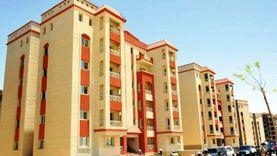 «بشارة»: البدء في إجراءات طرح وحدات مدينة الإسماعيلية الجديدة