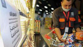 """""""مول"""" بالمنوفية يحظر بيع منتجات فرنسية بعد الإساءة للرسول"""