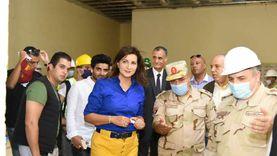 وزيرة الهجرة تتفقد مبنى الوزارة بالعاصمة الإدارية الجديدة
