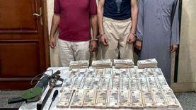 الأمن يكشف تفاصيل سرقة خزينة البنك الزراعي بالشرقية: «حاميها حراميها»
