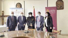 «مصر» يقترض 425 مليون يورو من «الاستثمار الأوروبي» لتمويل المشروعات الصغيرة
