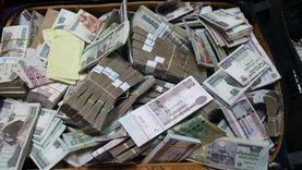ضبط متهم بالإتجار في العملة بالمنيا