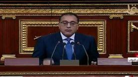 رئيس الوزراء من البرلمان: 324 مليار جنيه استثمارات الحكومة خلال عامين