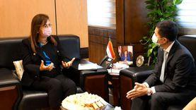 وزيرة التخطيط تناقش مع سفير تايلاند مجالات جذب المستثمرين للعمل في مصر