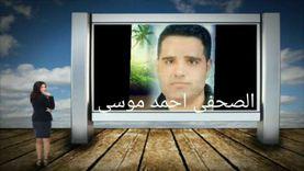 انتحار شاب بقطع شرايين يديه في بورسعيد