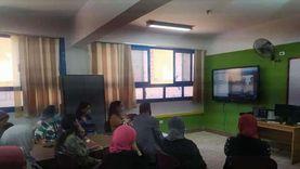 لقاء مفتوح لتطوير مهارات معلمي المدارس اليابانية بجنوب سيناء