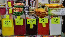 التموين: انتهاء معرض أهلا رمضان اليوم
