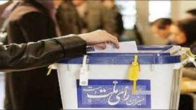 عاجل.. أكثر من 12 مليون إيراني يصوتون لصالح إبراهيم رئيسي بالانتخابات