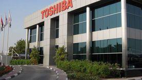 عرض أوروبي لشرء شركة «توشيبا» بـ18 مليار دولار