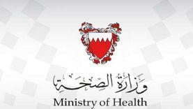 عاجل.. اكتشاف حالات مصابة بفيروس كورونا المتحور في البحرين