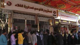 مصدر: تحسن في استهلاك المصريين للحوم والأسماك لأول مرة بعد كورونا